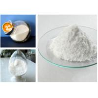 Buy cheap Slightly Soluble In Water Veterinary Antibacterial Powder Oxyclozanide 99% Purity CAS 2277 92 1 from wholesalers