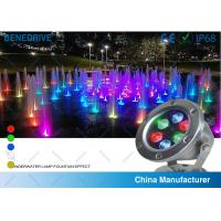 Buy cheap SAL062C12 12W 15 °30 °45 °60 ° Underwater Solar Decorative Lights Stainless Steel Cover silicone gasket from wholesalers