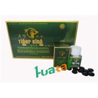 Buy cheap Tiger King Herbal Sexual Enhancement Pills Lasts For 72 hours 10 capsules / box from wholesalers