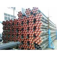 Buy cheap ERW and Seamless SPEC API 5CT CASTING AND  TUBING for Oil, Gas, Petroleum from wholesalers