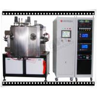 Buy cheap Au Gold Magnetron Sputtering Coating Machine On Silicon Wafers , Glass Slide , Ceramic Sheets from wholesalers