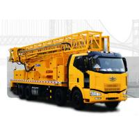 Buy cheap Mobile truck mounted aerial work platform for Bridge Inspection , XZJ5311JQJ18 from wholesalers