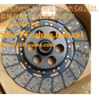 Buy cheap Massey Ferguson 1486583M91 CLUTCH from wholesalers