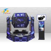 Buy cheap Black 1080 Degree Iron Warrior 9D Vr Machine With 22'' Touch Screen product