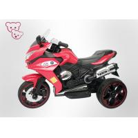 Buy cheap Battery  Powered Baby Electric Car Light / Suspension Wheels For All Country Road from wholesalers