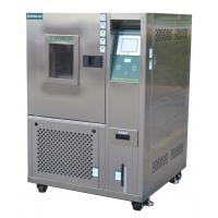 Buy cheap 70-150 Degree Simulation Climate Control Chamber With Temi 880 from wholesalers
