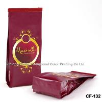 Buy cheap Custom Printing Aluminum Foil Side Gusset Bags With Tin Tie For Coffee Beans, Coffee Powders from wholesalers