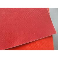 Buy cheap Silicone rubber coated fabric from wholesalers