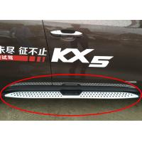 Buy cheap New KIA Sportage 2016 KX5 OE Style Side Step Sport and Vogue Style Running Boards from wholesalers