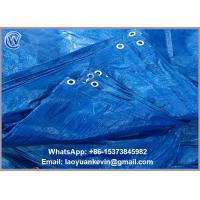 Buy cheap Hot Selling PE tarpaulin Sheets for truck cover,curtain,awing from wholesalers