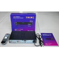 Buy cheap azbox s810b digital satellite receiver from wholesalers