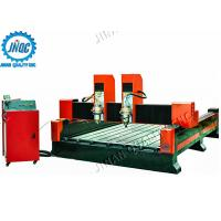 Buy cheap Dual Double Spindles 3D Stone Carving Machine CNC Router Machine from wholesalers