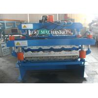 Buy cheap Double Layer Roof Tile & Sheet Profile Roll Forming Machine High Efficiency from wholesalers