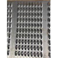 Buy cheap Size Customized SPCC Grip Strut Grating Maintenance Free For Platform from wholesalers