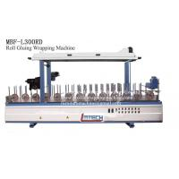 China Aluminium Profile & Extrusion wrapping machine on sale