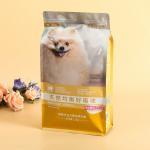 Buy cheap Retort Reseal Pet Food Aluminum Foil Packaging Bags For Dry Pet Food / pet food storage container from wholesalers
