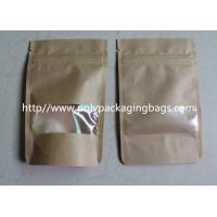 Buy cheap Zippered Stand Up Pouches / Foil Ziplock Bags For Flower Seeds / Vegetable Seeds / Herbs / Nuts / Herbs from wholesalers