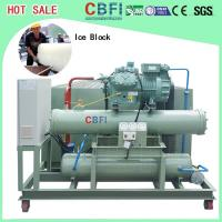 Buy cheap Evaporative / Air / Water Cooled Ice Machine , Automatic Ice Machine Large Production from wholesalers