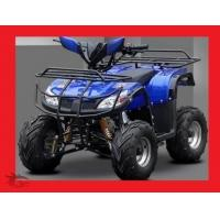 Buy cheap Bull ATV 125cc children drive with 6inch tire from wholesalers
