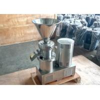 Buy cheap Custom Automatic Food Processing Machines / Herb Pepper Grinding Machine from wholesalers