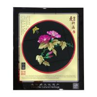 Buy cheap room decoration painting straw painting, business gift straw painting Ornament pendant beautiful flower from wholesalers