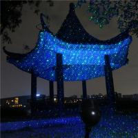 Buy cheap As seen as Tv the newest item Outdoor Laser Lights Star Night Shower with RF Remote Controller from wholesalers