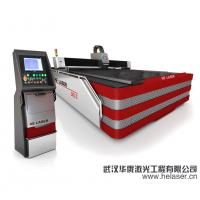 Buy cheap Copper Silver High Power Laser Cutting Machine , Steel Cutting Equipment HECF3015I-700 from wholesalers