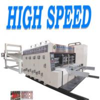 Buy cheap high speed carton printer slotter die cutter machine, automatic, 150pcs/Min. from wholesalers