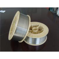 Buy cheap all kinds of mig welding wire 1.2mm for hardfacing from wholesalers