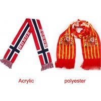 Buy cheap Champions League Fan Scarf Professional Personalized Decorative Jacquard Style from wholesalers