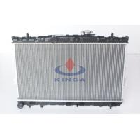 Buy cheap 2.0L L4 2000 MT 2002 , 2003 hyundai elantra radiator OEM 25310-2D000 from wholesalers