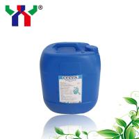 Buy cheap hot sale roller wash for ink roller from wholesalers