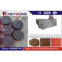 Buy cheap Professional Food Processing Machinery Floating Fish Feed Extruder Machine from wholesalers