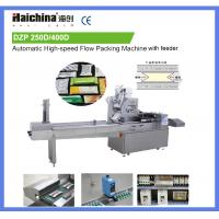 Buy cheap Automatic  Flow Packing Machine / Horizontal Packing Machinery /Pillow Pack For Pharmacy from wholesalers