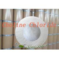 Buy cheap Efficient Choline Chloride Feed Additive Crystal , 2 - Hydroxyethyl Trimethylammonium Chloride CAS 60-48-1 STE-CC98C from wholesalers