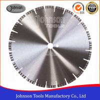 Buy cheap 350mm Diamond Turbo Blade With Good Sharpness for Reinforced Concrete Cutting from wholesalers