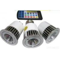Buy cheap Mr16 Led Spotlight Bulbs from wholesalers