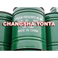 Buy cheap Potassium Perchlorate from wholesalers