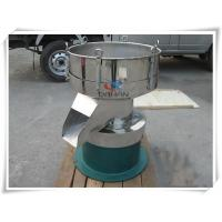 Buy cheap direct discharge SS vibration filter screen sieve shaker from wholesalers
