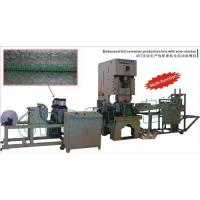Buy cheap Aluminum foil container mould making machine CTJF-45T from wholesalers