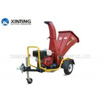 Buy cheap Electric Wood Chipper Machine , Heavy Duty Chipper Shredder High Speed from wholesalers