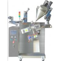 Buy cheap Horizontal Twin Sachet Automatic Powder Packing Machine With PLC Control , 3 Sides Seal from wholesalers