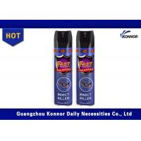 Buy cheap Fast Knock Down Insecticide Aerosol Spray Bed Bug Killer High Efficient from wholesalers