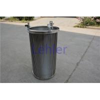 Buy cheap 80 Micron Vee Wire Screen , Circular Basket Filter Strainer Conical Shape from wholesalers
