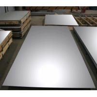 Buy cheap Custom Stainless Steel Welding Fabrication welding sheet and plate from wholesalers