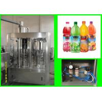 Buy cheap Professional Fruit Juice Hot Filling Machine / Plant With ISO CE SGS Certificates from Wholesalers