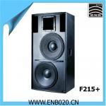 Buy cheap pro audio martin series speaker. passive speaker, professional speaker from wholesalers