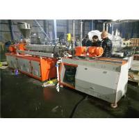 EVA TPR TPE Plastic Pelletizing Machine , Under Water Pelletizing Line