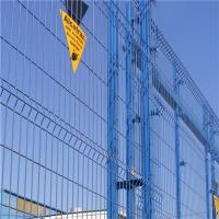 Buy cheap Public Buildings Welded Wire Mesh Fence from wholesalers