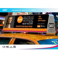 Buy cheap High Density P5 Taxi Led Display 1R1G1B , Taxi Roof Advertising Signs from wholesalers